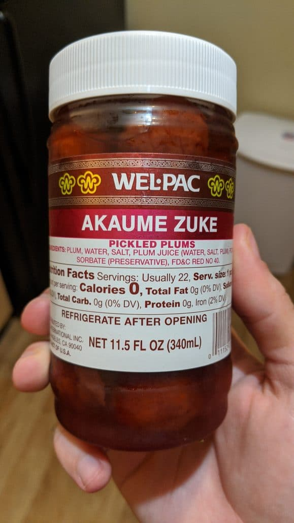 A jar of Japanese pickled plums